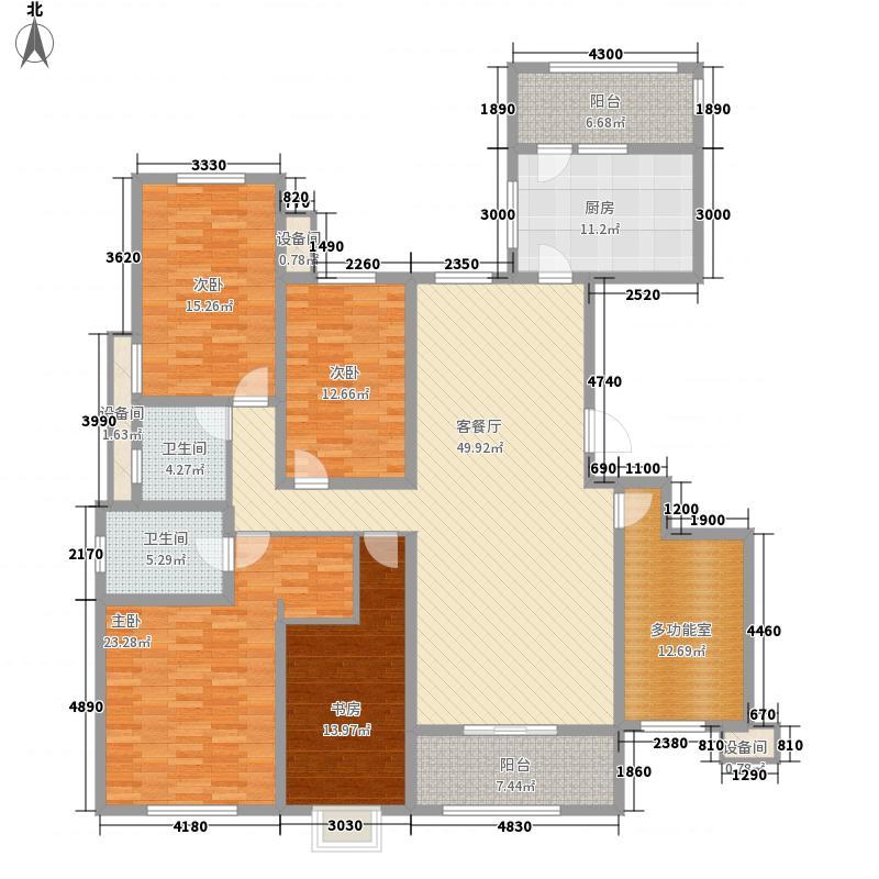 龙光天悦龙庭147.00㎡A1户型4室2厅2卫1厨