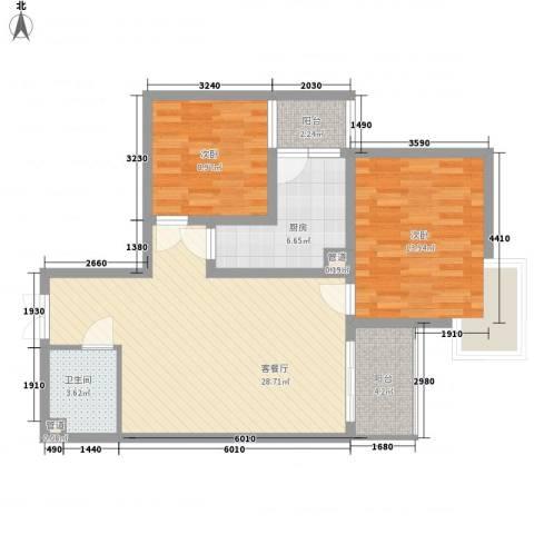 锦江花园2室1厅1卫1厨90.00㎡户型图