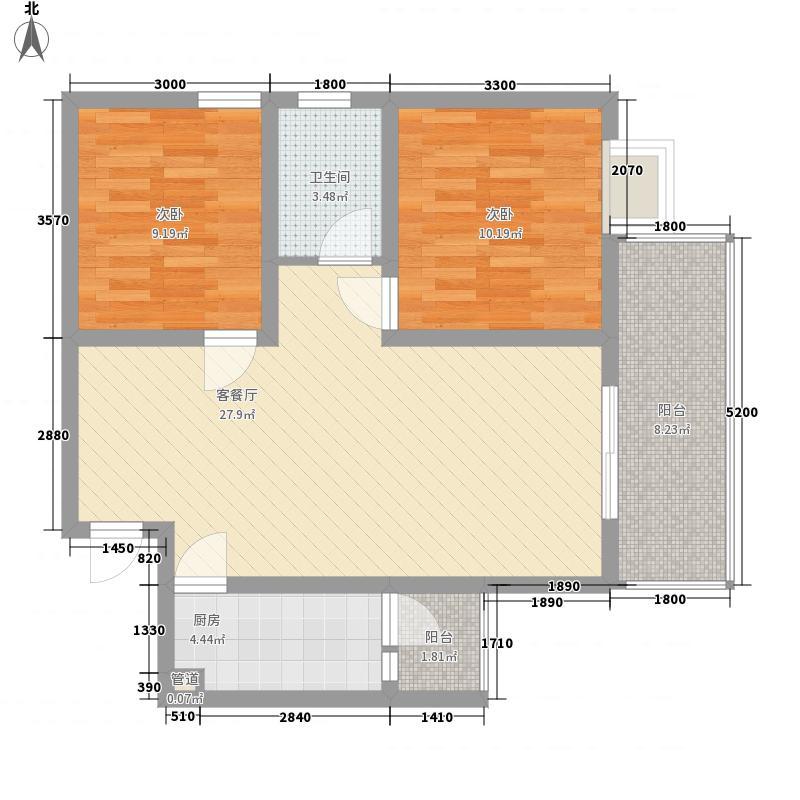 城南丽景阳光里76.00㎡2#1单元2号房户型2室2厅1卫1厨