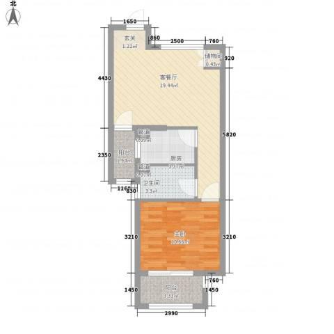 上海绿地香颂公寓1室1厅1卫1厨62.00㎡户型图