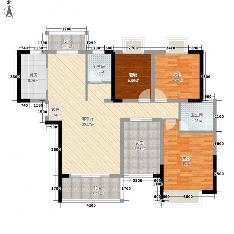 莱茵城12.30㎡一期标准层B1户型3室2厅2卫1厨