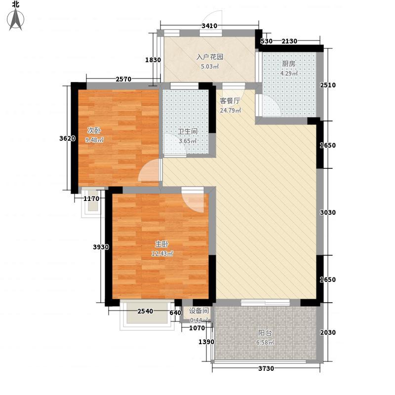 爱丁郡院78.93㎡1栋偶数层2A-1型户型2室2厅1卫1厨