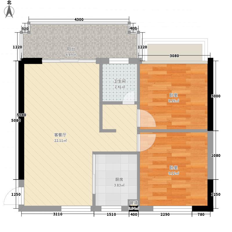 金鑫御景湖庭73.72㎡2#01户型2室2厅1卫1厨