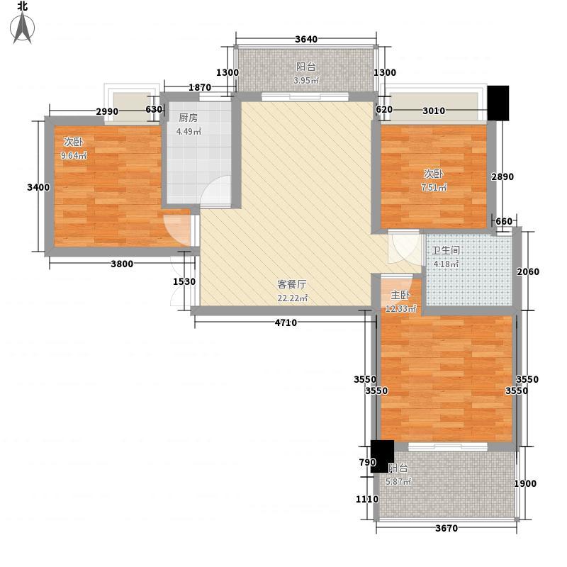 中街水晶城户型图二期C户型 3室2厅1卫1厨
