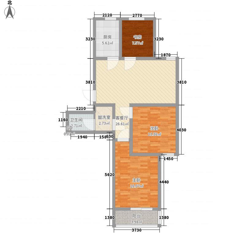 华任・尚品114.48㎡C户型3室2厅1卫1厨