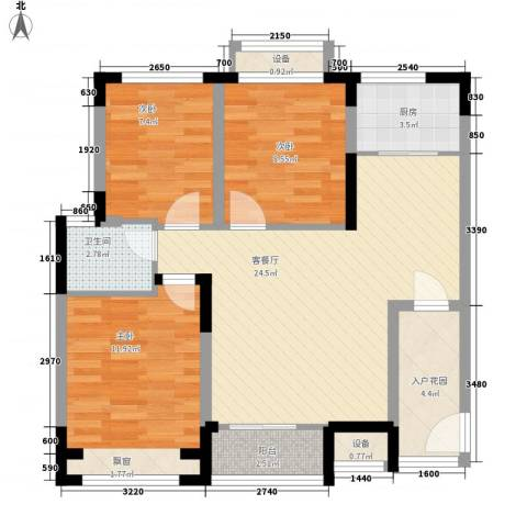中州国际花园3室1厅1卫1厨98.00㎡户型图