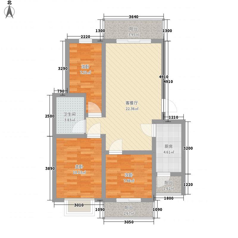 翠湖林居户型图H户型 3室1厅1卫1厨