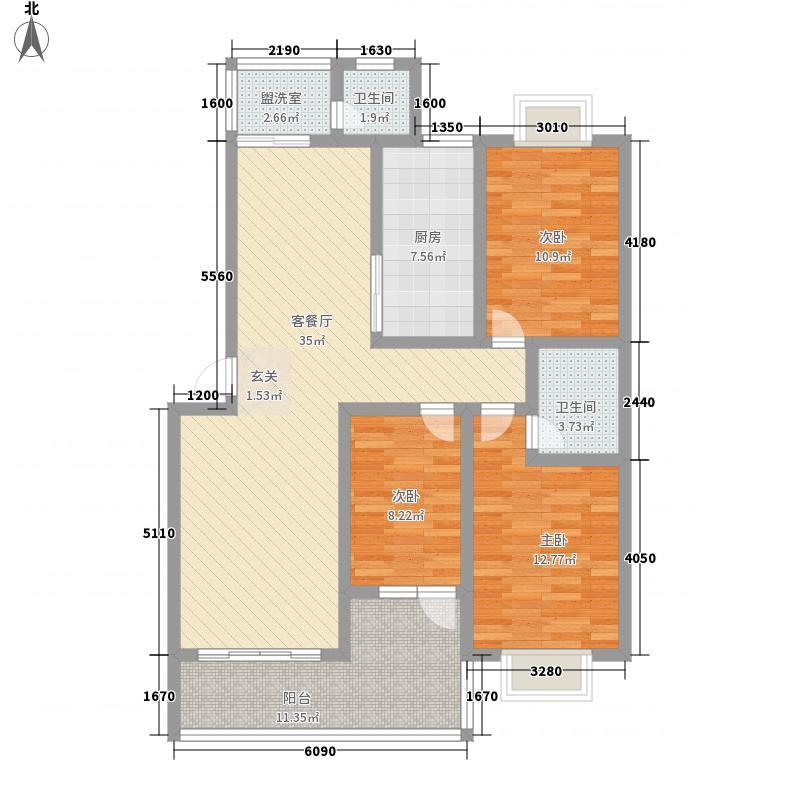 中央悦城二期137.00㎡中央悦城二期3室户型3室