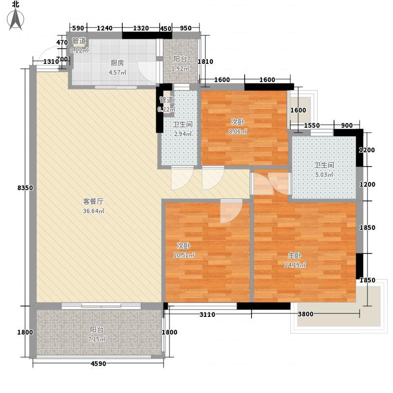 领地海纳天河花园107.00㎡领地海纳天河花园户型图8栋标准层06户型3室2厅户型3室2厅