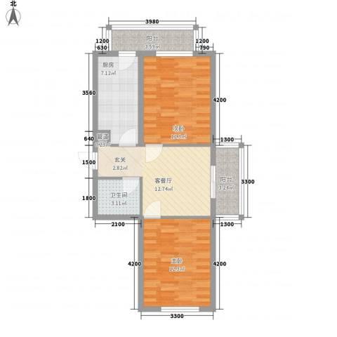 盛世家园2室1厅1卫1厨83.00㎡户型图
