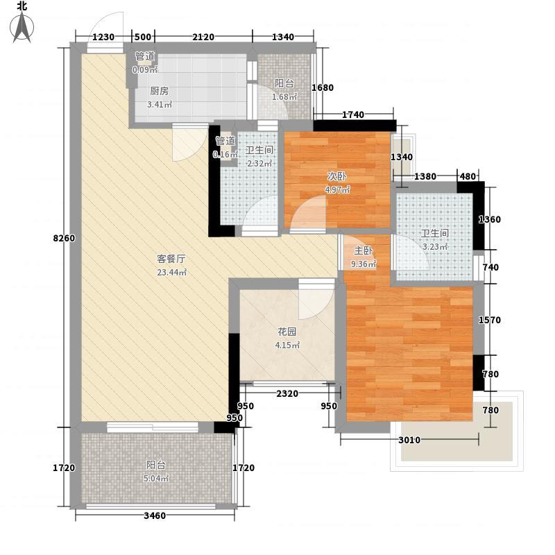 领地海纳天河花园87.00㎡6栋05户型,7栋01户型2室2厅2卫1厨