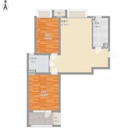 凯迪虹桥晶舍2室1厅1卫1厨110.00㎡户型图