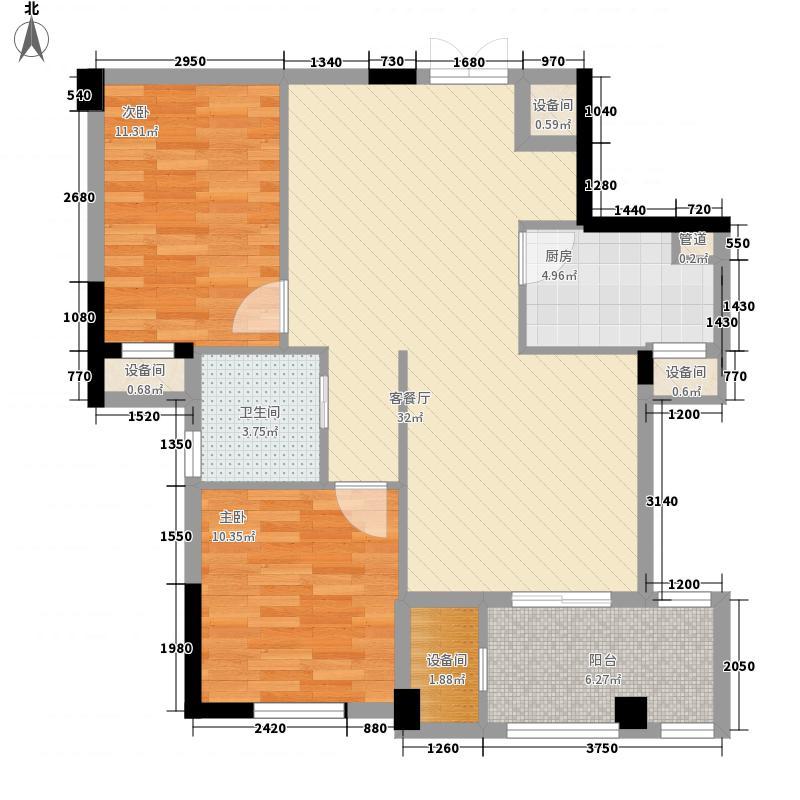 星汇半岛90.06㎡星汇半岛户型图星郎园B2户型2室2厅1卫1厨户型2室2厅1卫1厨