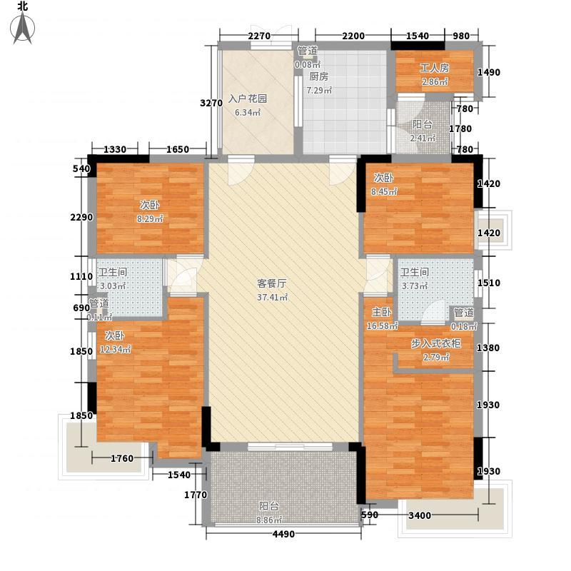 领地海纳天河花园167.00㎡4栋5栋01单位户型4室2厅2卫1厨