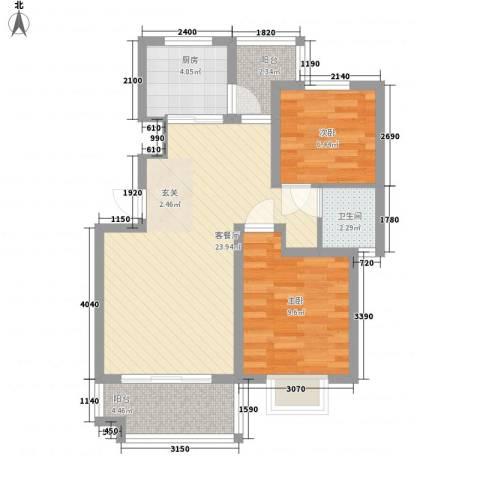 一品苑2室1厅1卫1厨78.00㎡户型图