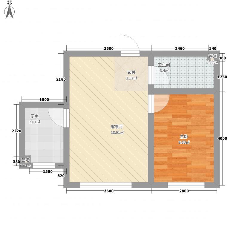 东亚第一城四五期53.00㎡A户型1室2厅1卫1厨