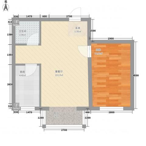 君悦美景1室1厅1卫1厨57.00㎡户型图