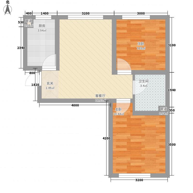 东亚第一城四五期64.00㎡B10户型2室2厅1卫1厨