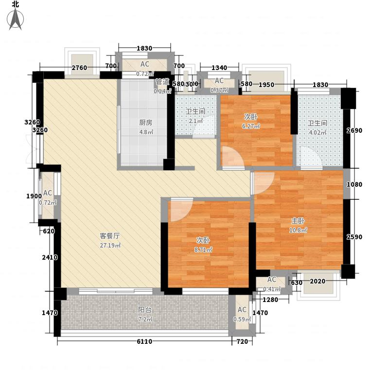 荣域・外滩1、5号楼A3户型3室2厅2卫1厨