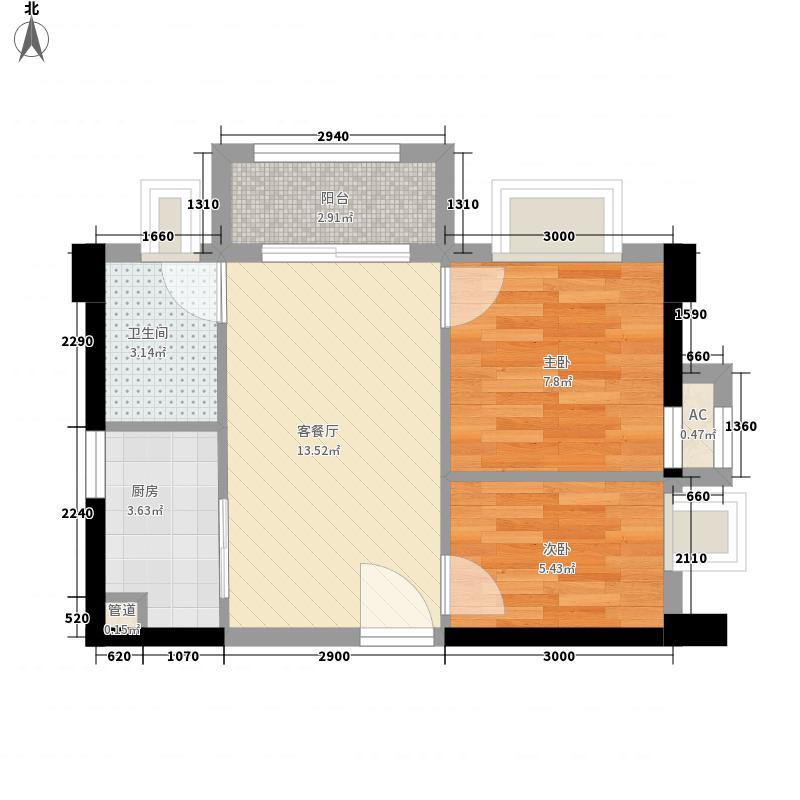 荣域・外滩54.00㎡3号楼C3户型2室2厅1卫1厨