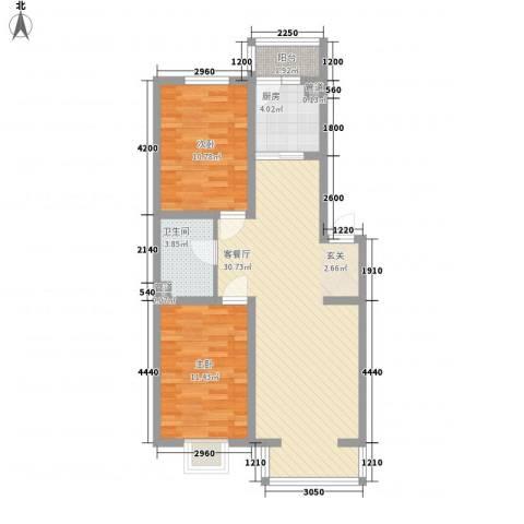 君悦美景2室1厅1卫1厨88.00㎡户型图