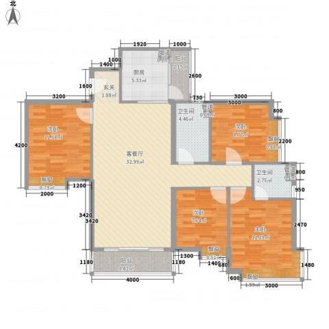 鹅潭明珠苑4室1厅2卫1厨140.00㎡户型图