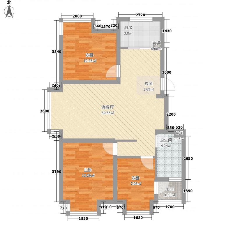 荣盛幸福大道8.60㎡G户型3室2厅1卫