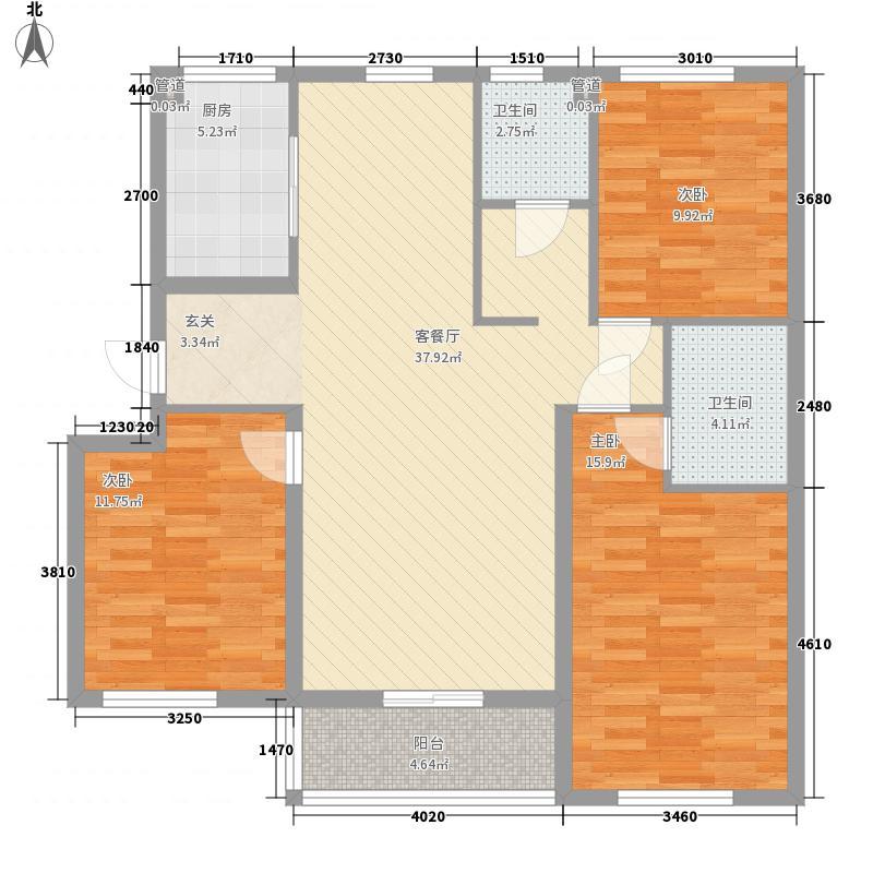盛世茗居一期2#、3#楼中间户C户型