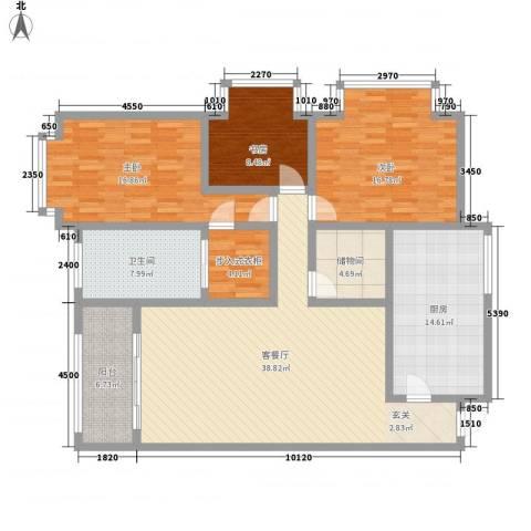 中鑫公寓3室1厅1卫1厨136.56㎡户型图