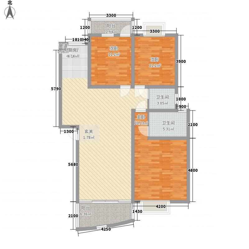 高新苑126.23㎡户型