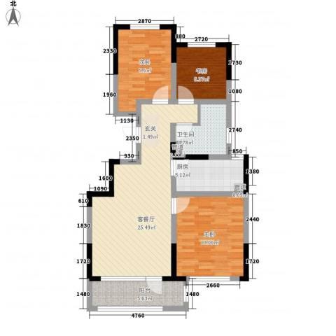 绿地卢浮公馆3室1厅1卫1厨103.00㎡户型图