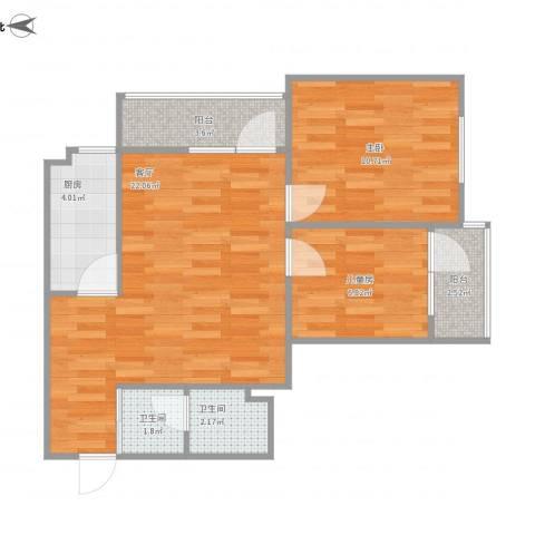 新华街五里2室1厅2卫1厨73.00㎡户型图