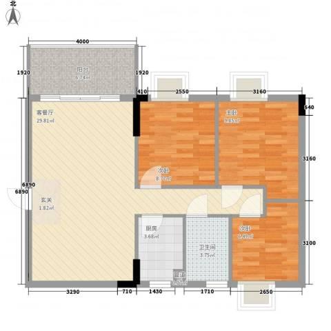 翠华花园二期3室1厅1卫1厨77.45㎡户型图