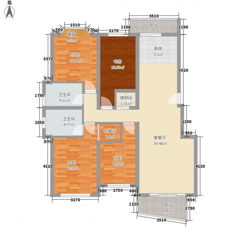 雍景园147.00㎡雍景园户型图4室2厅2卫1厨户型10室