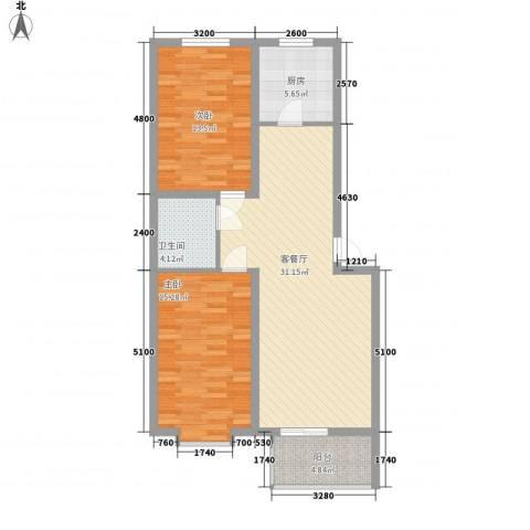 凝瑞苑2室1厅1卫1厨99.00㎡户型图