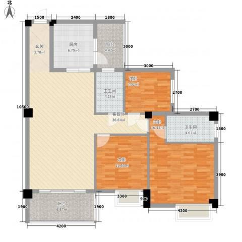 东方华庭3室1厅2卫1厨130.00㎡户型图