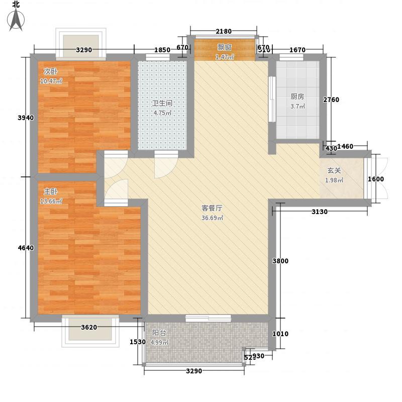 文化名居8.25㎡户型2室2厅1卫1厨