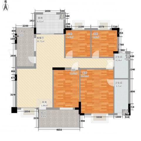 翠华花园二期4室1厅2卫1厨130.37㎡户型图