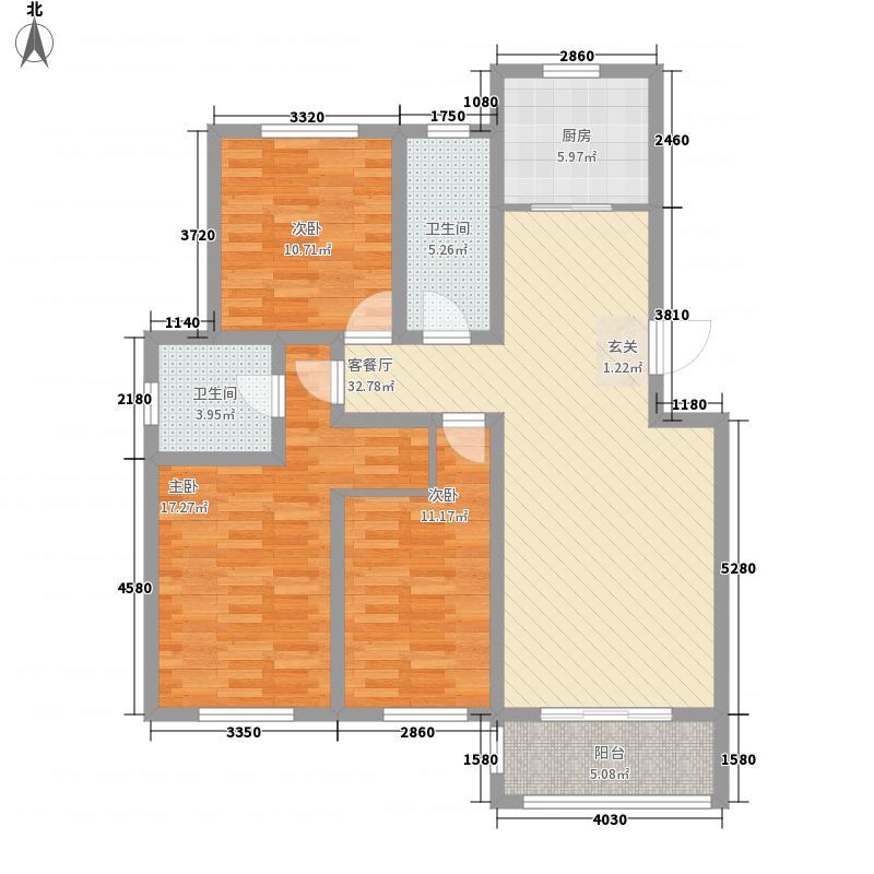 盛世康城135.50㎡标准层N户型3室2厅2卫1厨