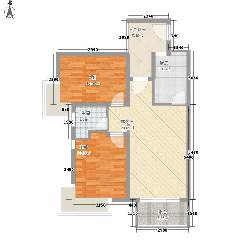 阅海观山・温泉度假村83.60㎡A3住宅户型2室2厅1卫1厨