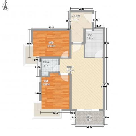 阅海观山・温泉度假村2室1厅1卫1厨84.00㎡户型图