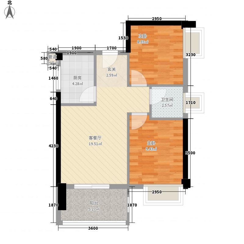 荣域・外滩71.00㎡3号楼C2户型2室2厅1卫1厨