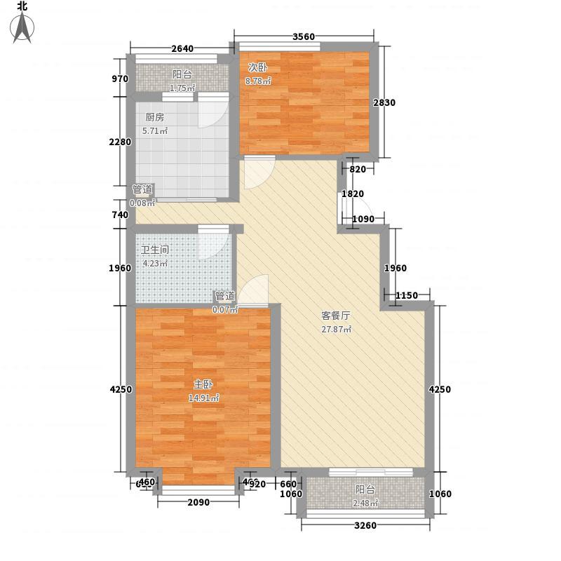东方渔人码头95.00㎡东方渔人码头户型图90B户型2室2厅1卫1厨户型2室2厅1卫1厨