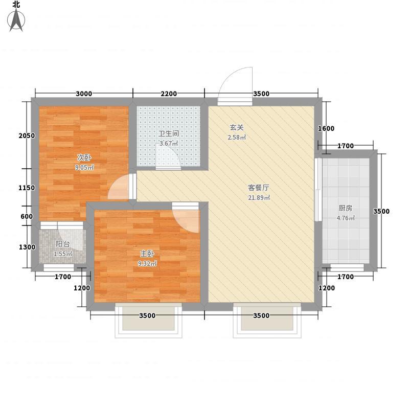 御湖湾6.00㎡H2户型2室2厅1卫1厨