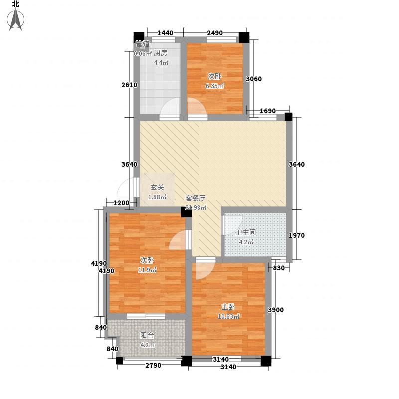润和御景城92.00㎡润和御景城户型图一期C户型3室2厅1卫户型3室2厅1卫