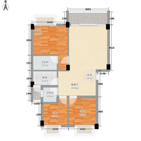 大福名城3室1厅2卫1厨90.00㎡户型图
