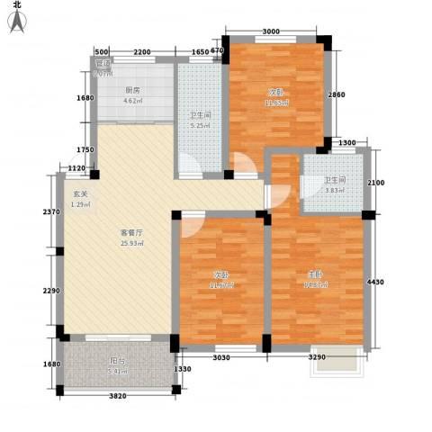 金龙花园3室1厅2卫1厨130.00㎡户型图