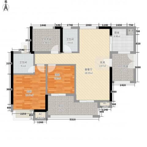 中海锦榕湾2室1厅2卫1厨99.00㎡户型图