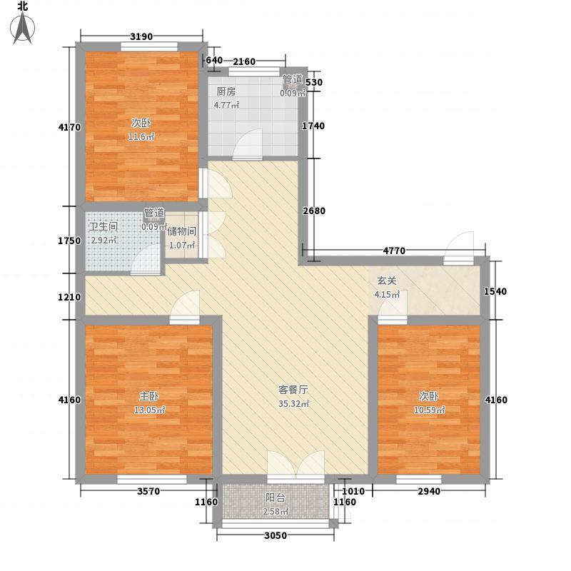 丽都景苑二期117.00㎡丽都景苑二期户型图5#、9#楼B户型3室2厅2卫户型3室2厅2卫