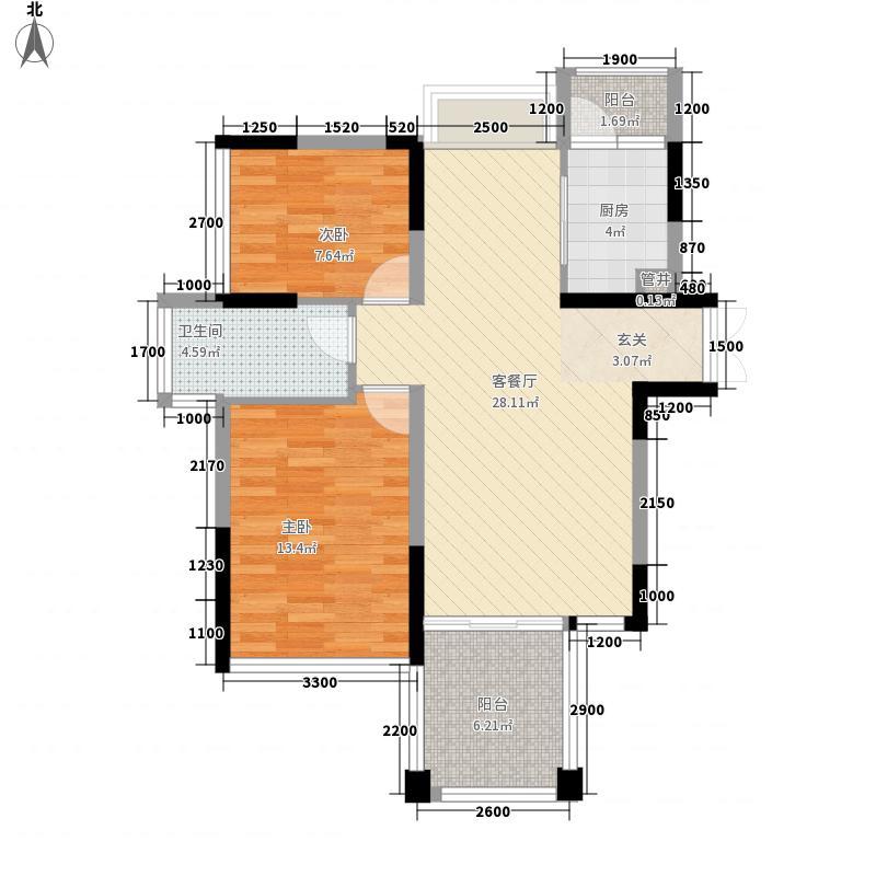 桑泰丹华75.11㎡1栋A单元/D型户型2室2厅1卫1厨
